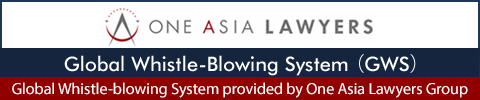 Global Whistle-blowing System provided by One Asia Lawyers Group